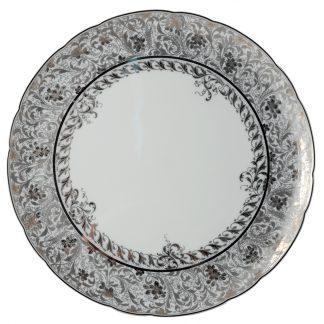 Bernardaud Eden Platine Tart Platter Round