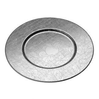 Christofle Jardin D Eden Silver Plated Charger Presentation Plate