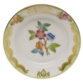 Herend Small Seder Bowl Charoset