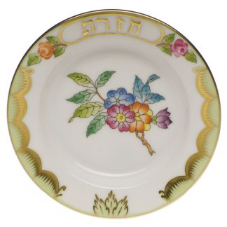 Herend Small Seder Bowl Chazeret